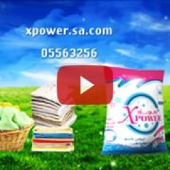 Video Production TV adv for Washing powder - XPOWER