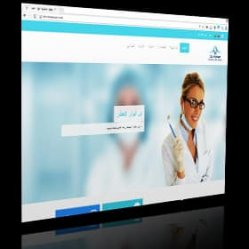 Web Design Dental Clinic for Doctor Anwar in Kuwait