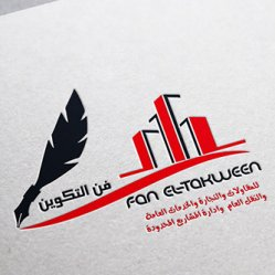 Logo Design Ideas for Construction Company in Iraq