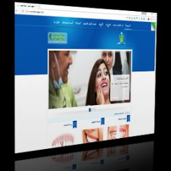 Web Design Dental Clinic for Doctor Hossam in Kuwait